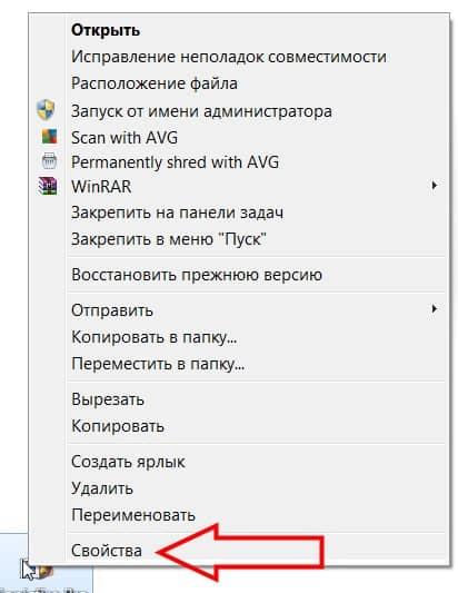 images_STATI_ne_ustanavlivautsya_programmi_002.jpg