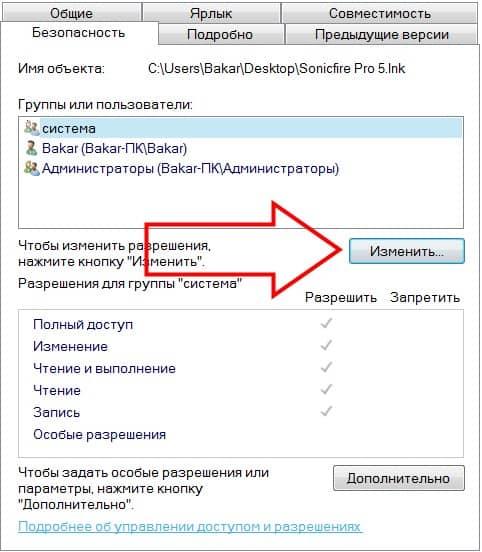images_STATI_ne_ustanavlivautsya_programmi_007.jpg