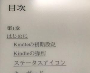 kindle2_05