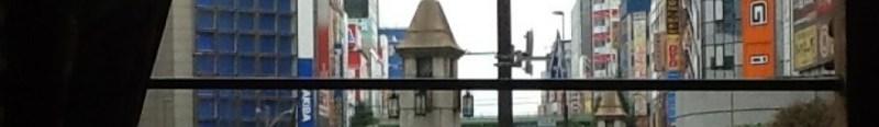この写真は、もはや撮れない。万世1Fのコーヒーショップから見た万世橋