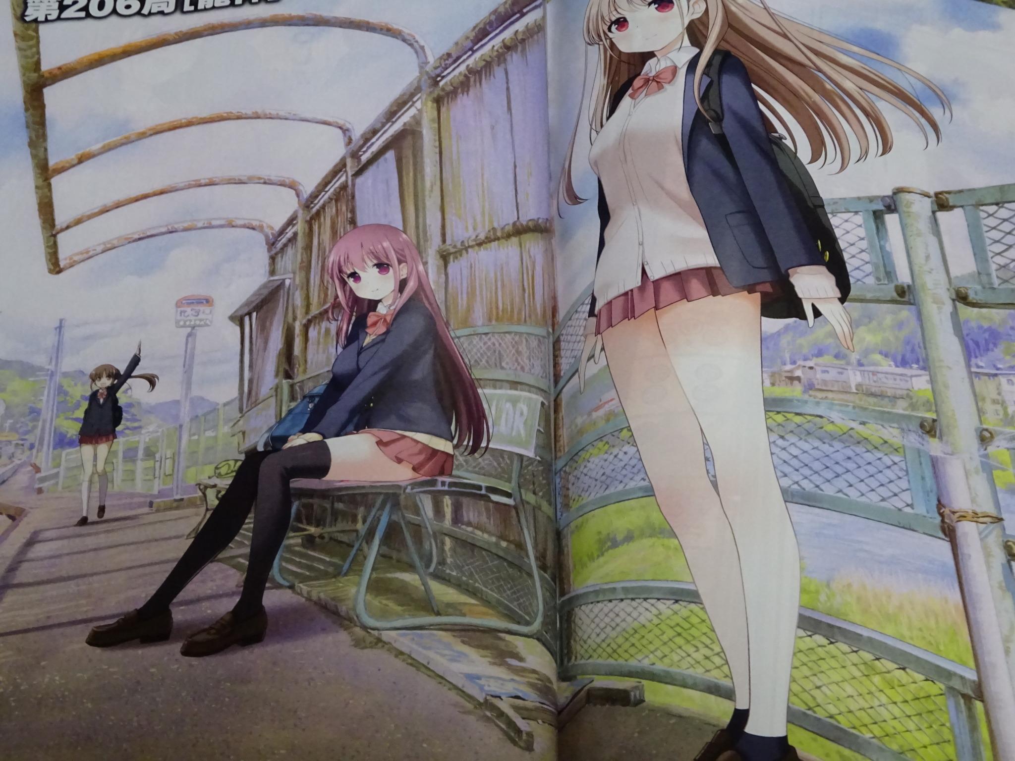 KonyoKOUDOU — 咲-Saki- 第206局[龍神] 感想―前に進み始めた少女への ...
