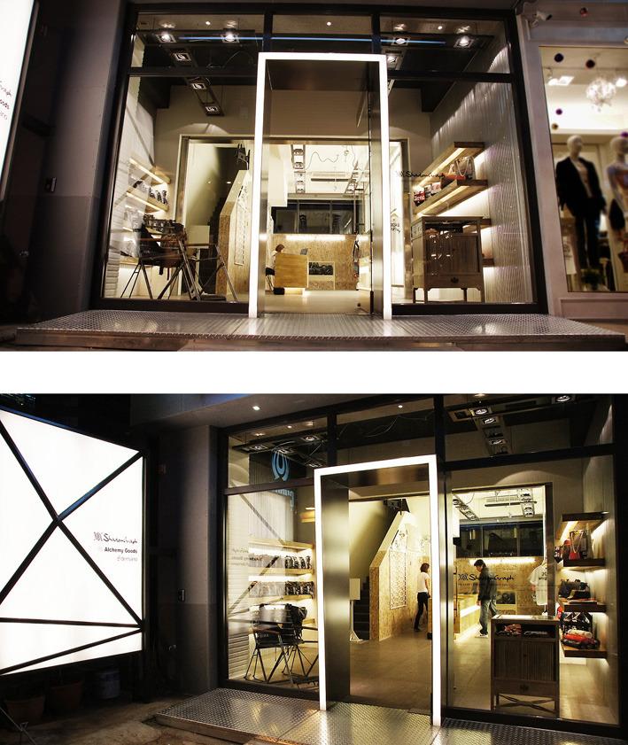 吳東都 室內設計   Fashion Shop / Green 位於臺中的環保服飾店....