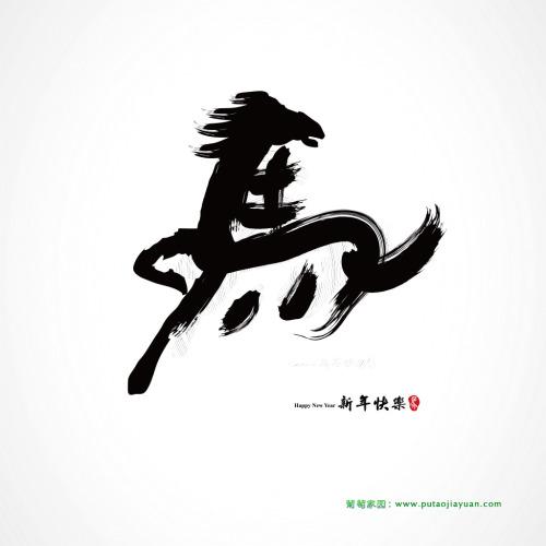 """新年快樂! Happy Lunar New Year!! :)""""2089. HAPPY LUNAR NEW YEAR"""