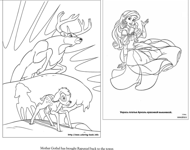 Ask Queen Semira — 4 more separate coloring book pages now