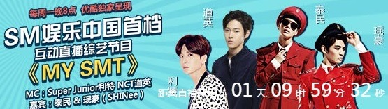 Image result for youku my sm television shinee