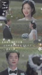 goblin drama korean lonely god chinese ep wallpapers go eun kim