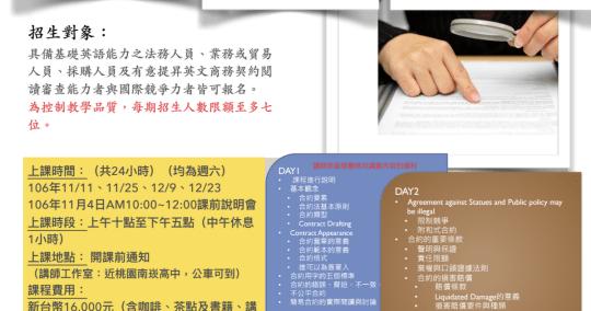 英語 契約 者 英語で契約を結ぶときに注意すべきビジネス英単語! 関連例文18選