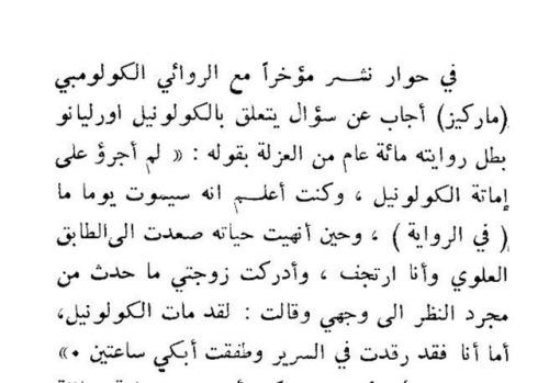 Abdulaziz هكذا يعيش الروائي مع أبطال رواياته حوار مع