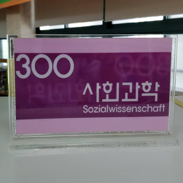 52eff0df42a  german  deweydecimal sign in a  korean  eleme…