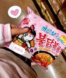 korea aesthetic korean south noun
