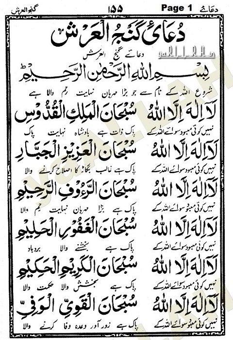 A Call to Allah!