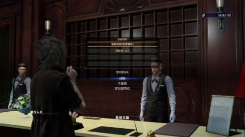 Final Fantasy XV 攻略+ • 《FF15》輕鬆直上Lv99的小技巧