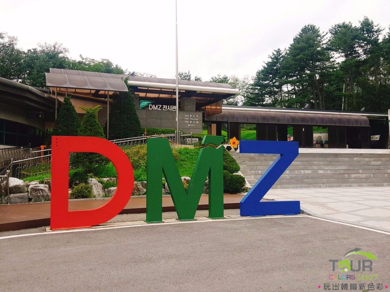COLORS TOURS 哈韓YO — 【韓國 DMZ】前進神秘38度停戰線 一窺神秘南北韓邊境 </p>           </div><!-- .entry-content -->           </article><!-- #post-## -->  <nav class=