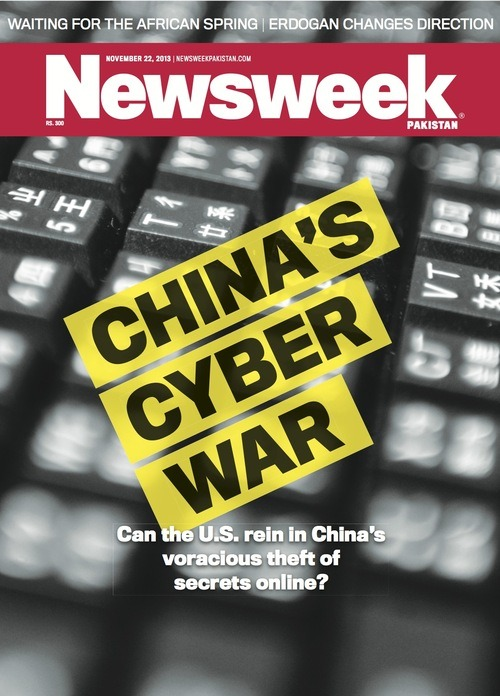 Patent Attorney  Newsweek Covers from Around the Globe