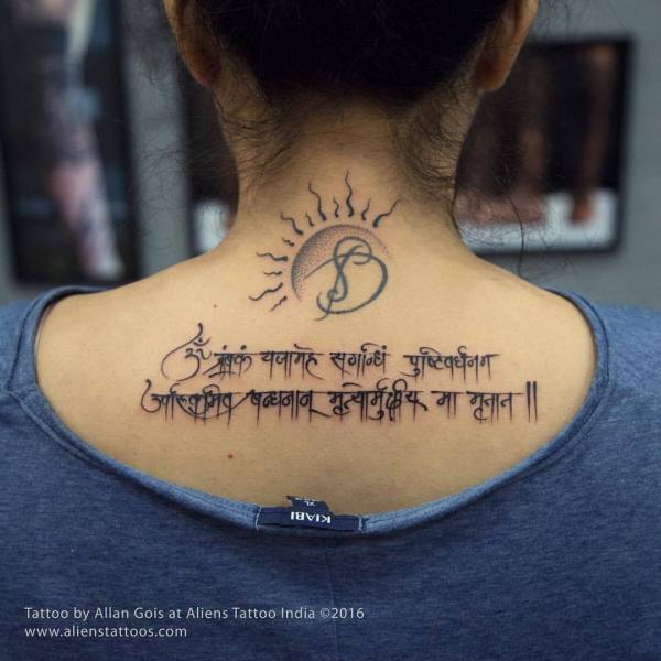 20 Gayatri Mantra Designs Pictures And Ideas On Meta Networks