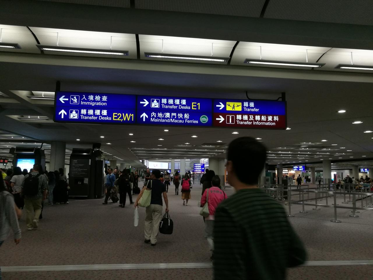 深圳探訪 — 香港空港からバスで羅湖口岸に行き,深圳入り