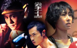 Image result for Gloves Come Off – 拳王