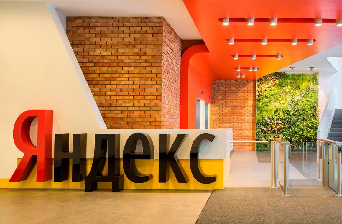 Аркадий Волож продаст 2 млн акций «Яндекса»