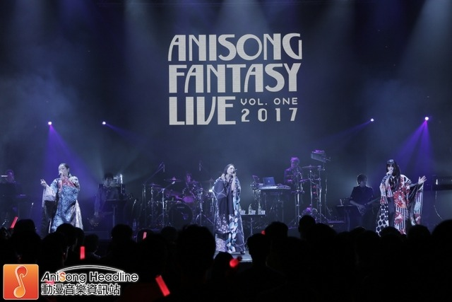 Live report of Anisong Fantasy Live 2017 Vol. 1 in...   Everything Kalafina Putschki1969