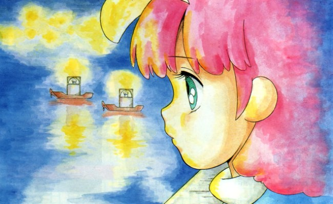 Anime V 03 1993 Minky Momo In Yume Ni Anim Archive