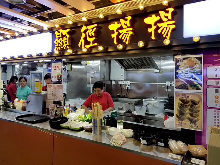 荃灣掃街新地標? 即睇有咩抵食! - Yahoo Food
