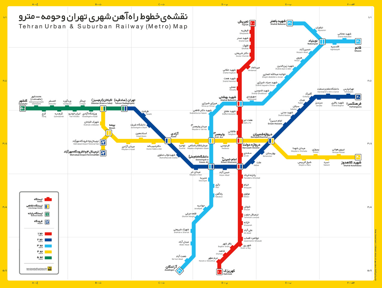 Peta Metro Iran (Reource 66 Media)