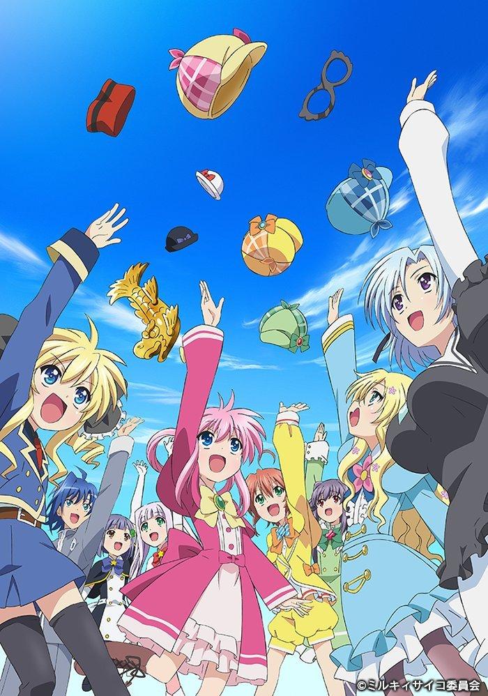 """""""Milky Holmes: Psycho no Aisatsuâ ????  Es un nuevo anime especial que se emitirá el 31 de diciembre.  La unidad sixyuu también llevará a cabo su concierto final el 28 de enero en Nippon Budokan."""