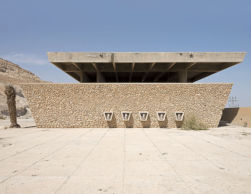 A subjective atlas of modern architecture Disused Dead