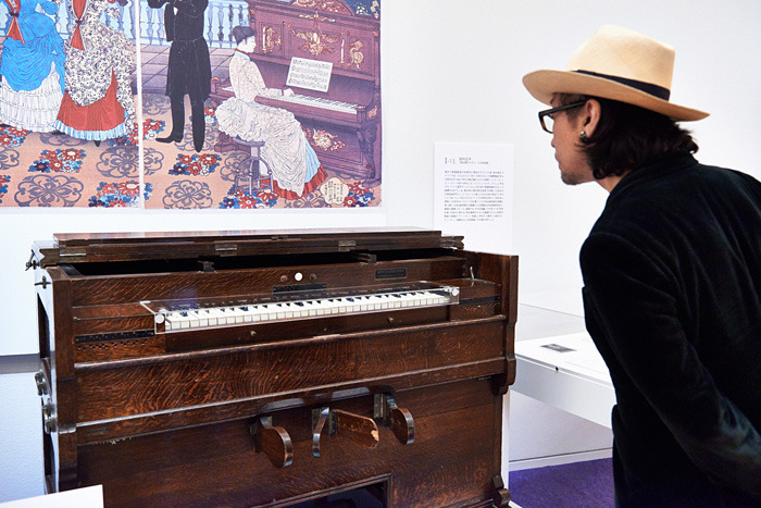 wonderful opportunity — 純正調オルガン」1936年 國立音楽大學楽器學 ...