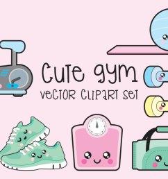 premium vector clipart kawaii workout clipart kawaii gym clip art set high quality [ 1280 x 905 Pixel ]