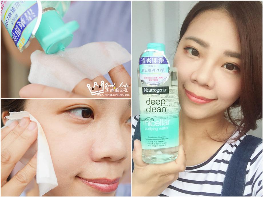 黑眼圈 — Neutrogena露得清高效即淨卸妝水,貼近肌膚pH值,卸眼妝也溫和不刺激哦! 黑眼圈公主