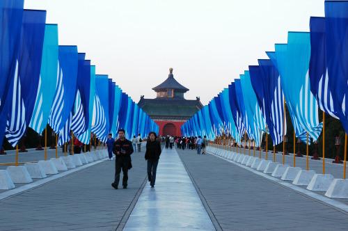 tumblr_n2bkgtdrcI1qfc4xho1_500 Daniel Buren, Temple of Heaven, Beijing, China, 2004 Contemporary