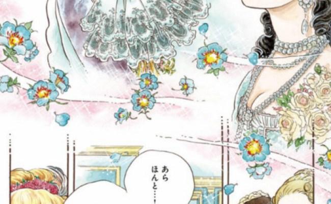 Vintage Shoujo Manga Tumblr
