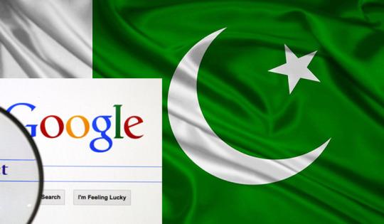 pakistan flag tumblr