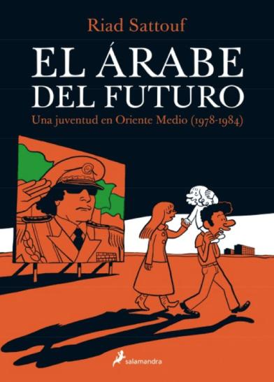 El árabe del futuro