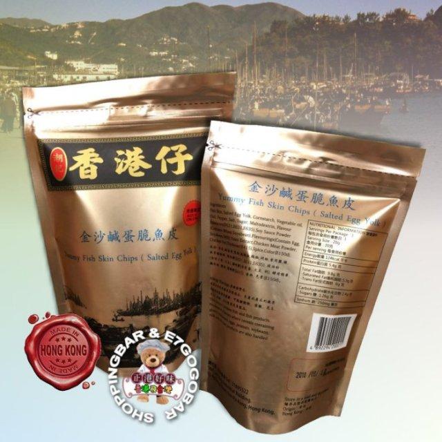 ShoppingBar 香港吃喝玩樂誌 — 香港特色手信~[潮記香港仔-金沙鹹蛋脆魚皮]