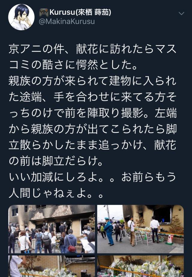 京アニ on Tumblr