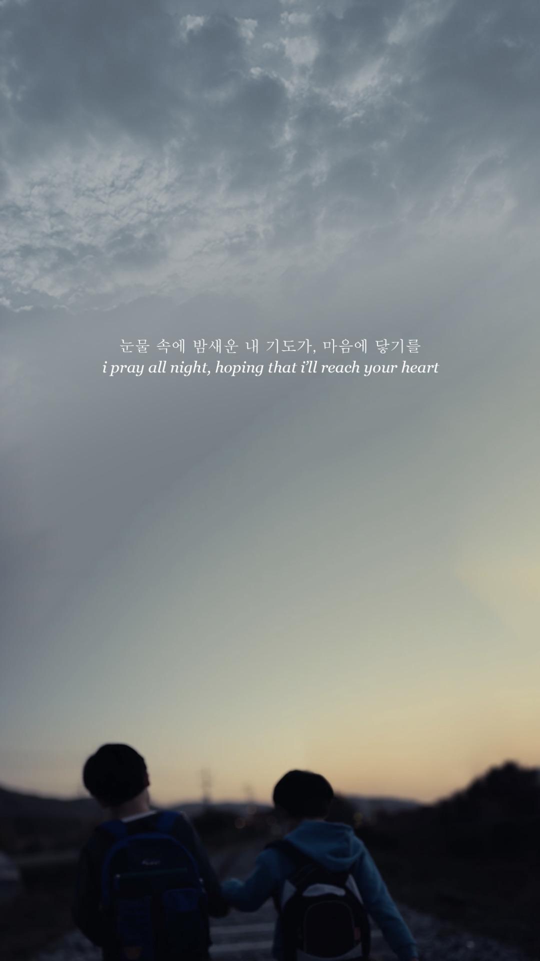 Wanna Travel Indo Sub : wanna, travel, Wanna, Lyrics, Korean
