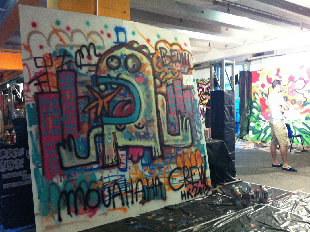 Hong Kong Street Art & Graffiti - At the Hang Out (蒲吧) in Sai Wan Ho. for Graffiti...