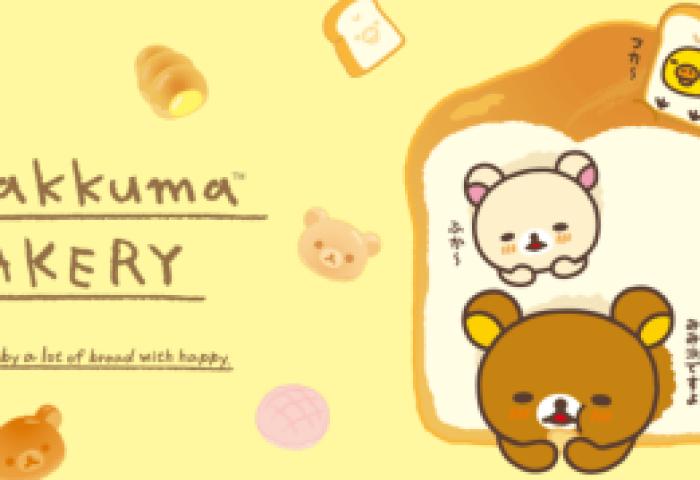 Rilakkuma Bakery Tumblr