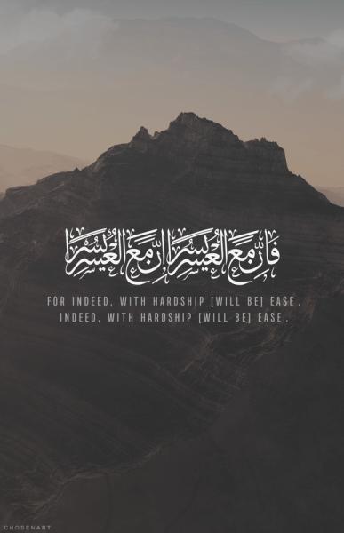 Aesthetic Islamic Quotes Tumblr Wallpaper Sigila Mencurah Pedih