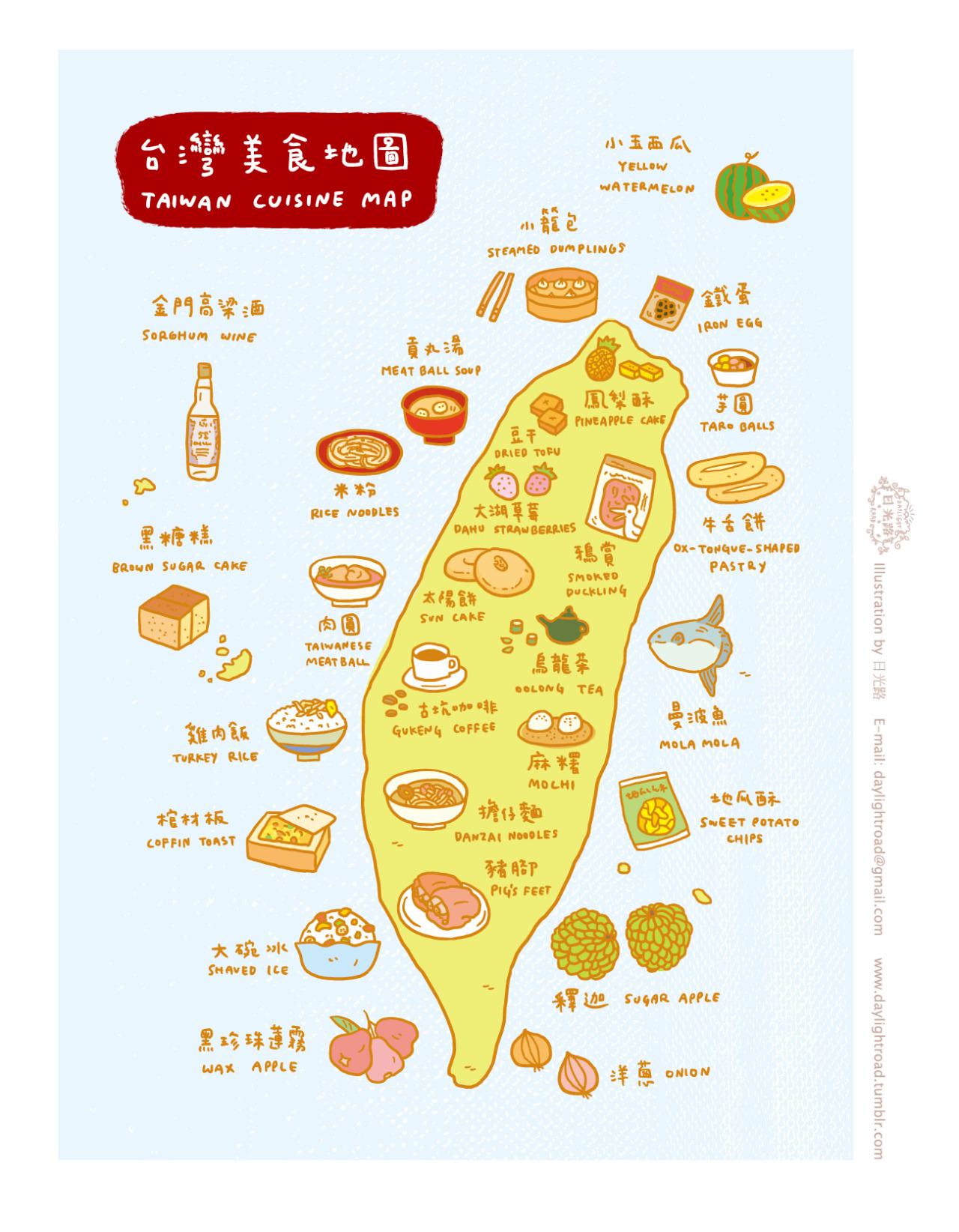 Taiwaneseamerican Daylightroad Taiwan Cuisine Map