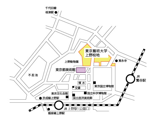第66回 東京藝術大学 卒業・修了作品展 (Access)