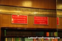 Letters Pyongyang - Koryo Hotel In