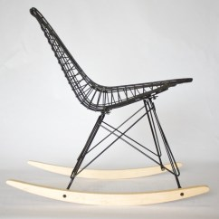 Eames Rocking Chair Wood Parts Sweet Goods