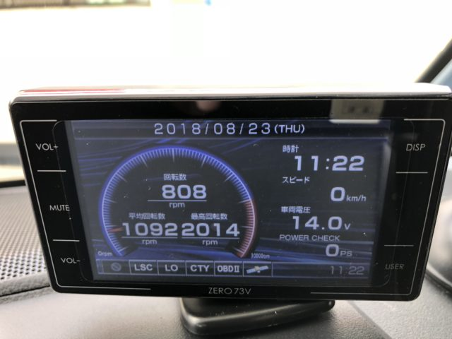 コムテックのレーダー探知機