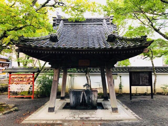 福地山 修禅寺
