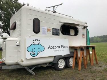 『Aozora Pizza(あおぞらピッツァ)』朝霧高原の本格移動販売ピッツァ屋さん