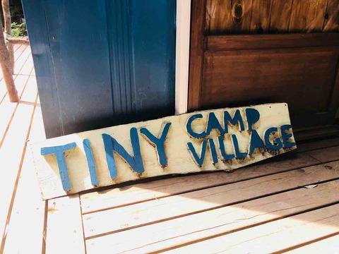 TINY CAMP VILLAGE