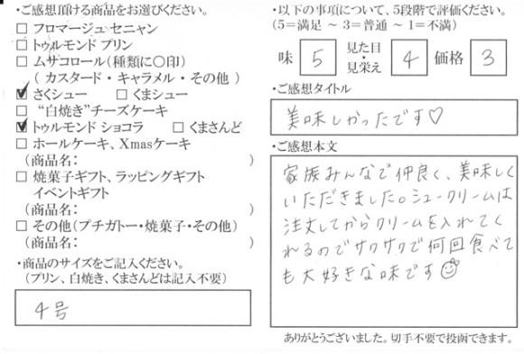 4_20140112205721817.jpg